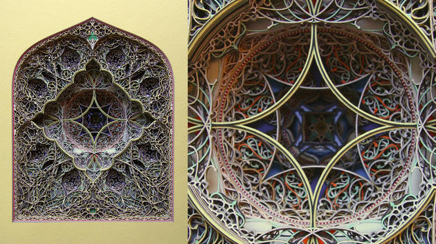 Arch 3.3 by fine artist Eric Standley