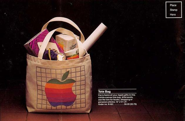 1983 Apple Gift Catalog Back Cover