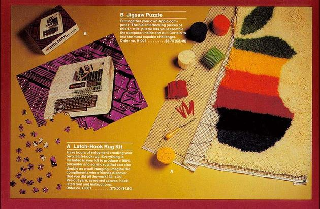 1983 Apple Gift Catalog Page 5