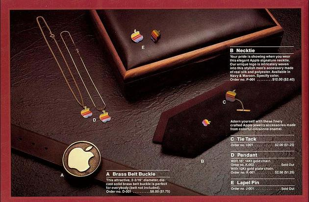 1983 Apple Gift Catalog Page 7