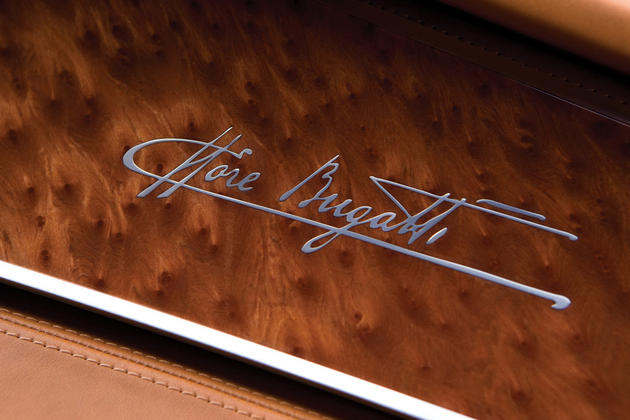 2015 Bugatti Royale 16C Galibier Concept Wood Trim