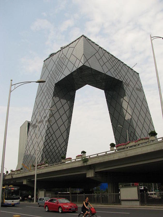 CCTV Headquarters Completed