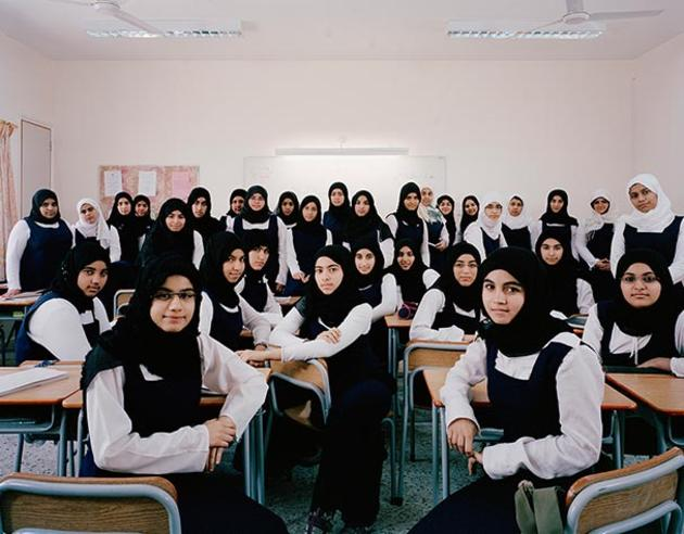 First Day of School in Bahrain