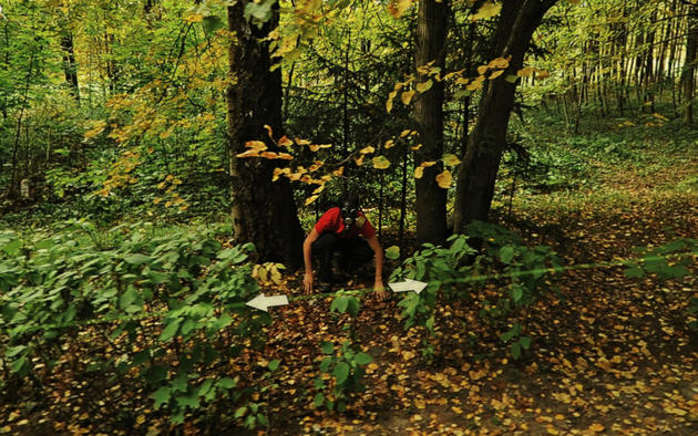 Weird guy in the woods Google Maps