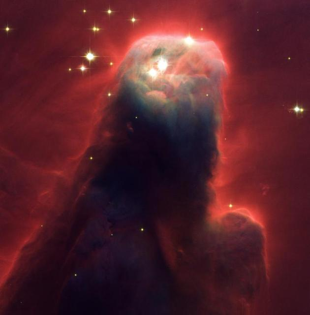 Gas Pillar Dust Cone Nebula