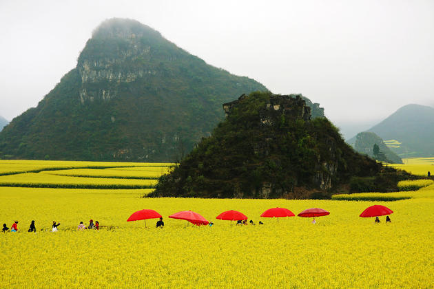 Natural Hills in Luoping China