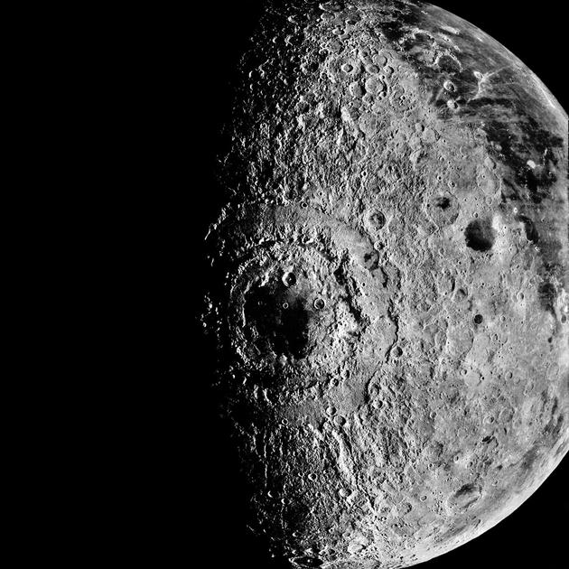 Nasa photo of the back of the moon