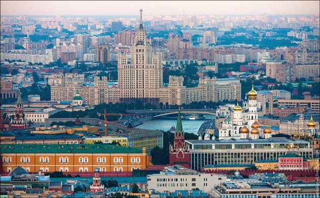 View of the Moscow University