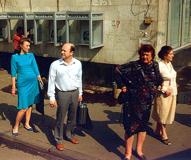 Soviet Union and people in 1989