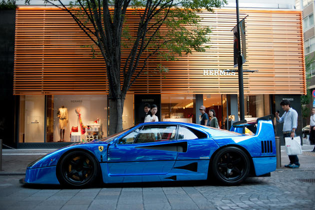 Ferrari F40 Blue Chrome