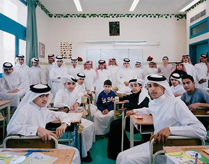 First Day of School in Qatar