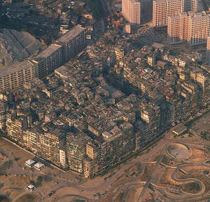 Extremely densely populated place on earth Kowloon Walled City