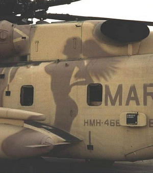 Marines Helicopter Illusion